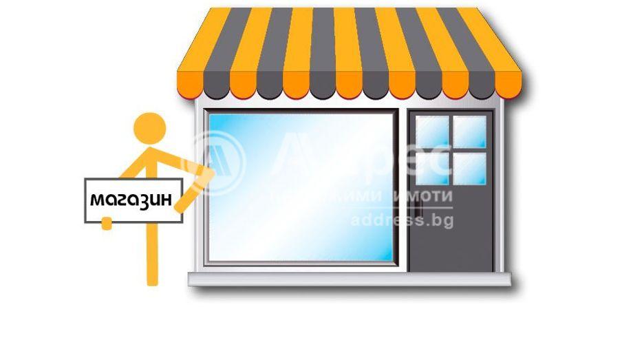 бизнес имот бургас 3xb4yn2e
