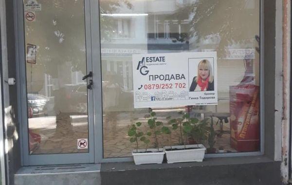 бизнес имот бургас dknuuja2