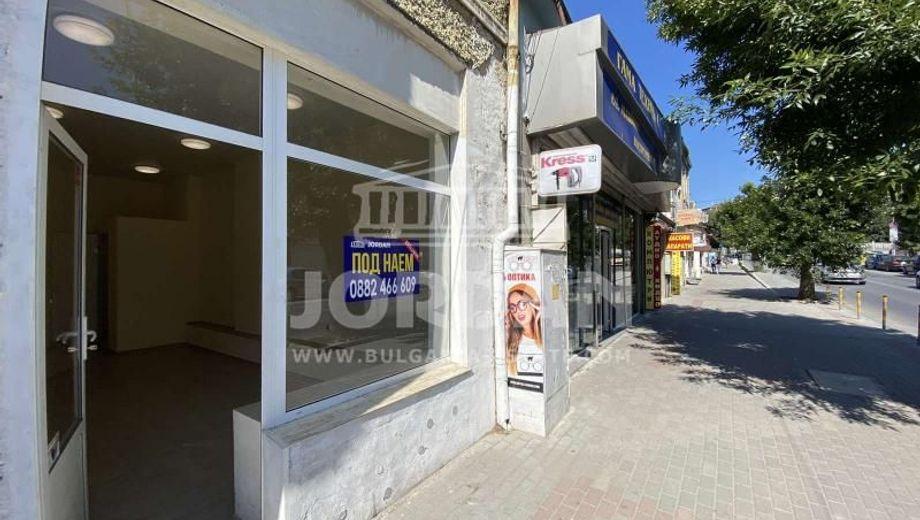 бизнес имот варна 7qql5b6l