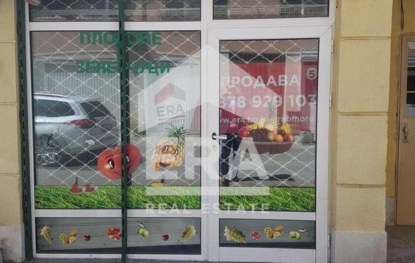 бизнес имот варна ujel5lh1