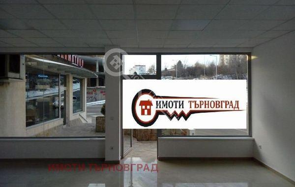 бизнес имот велико търново 5v2qkl8y