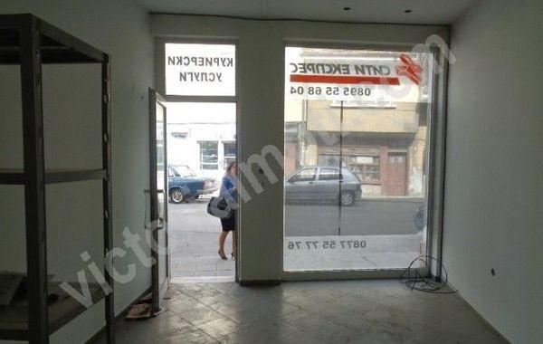 бизнес имот габрово rsbjywuj