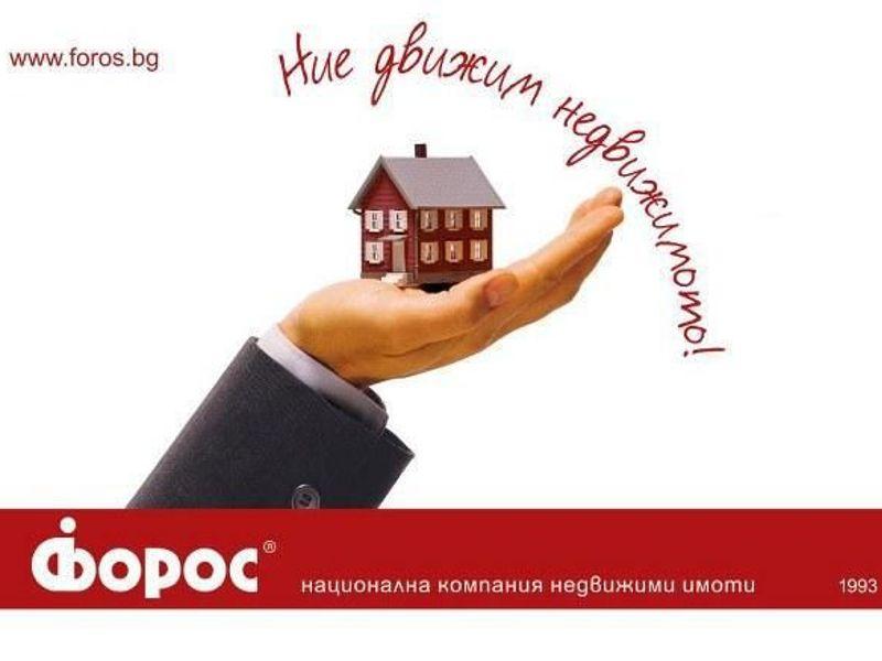 бизнес имот добрич cd1la94j