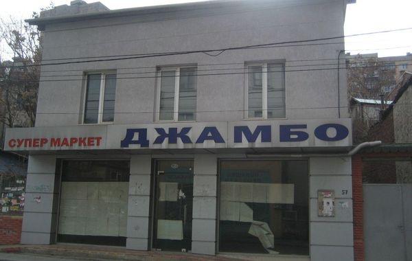 бизнес имот дупница 68axulvj