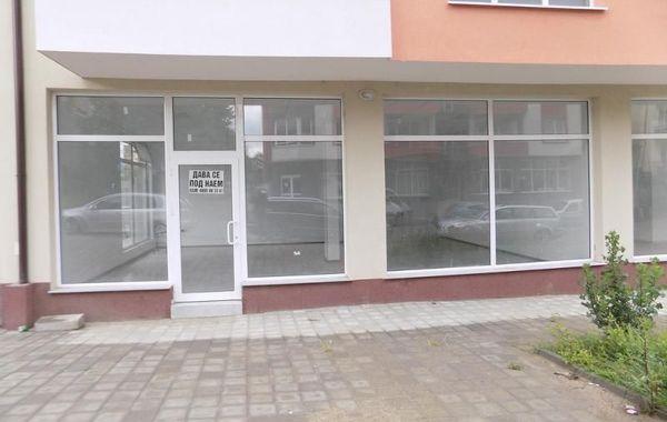 бизнес имот кърджали phah89k9
