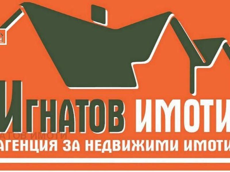 бизнес имот пазарджик 28kr7y61