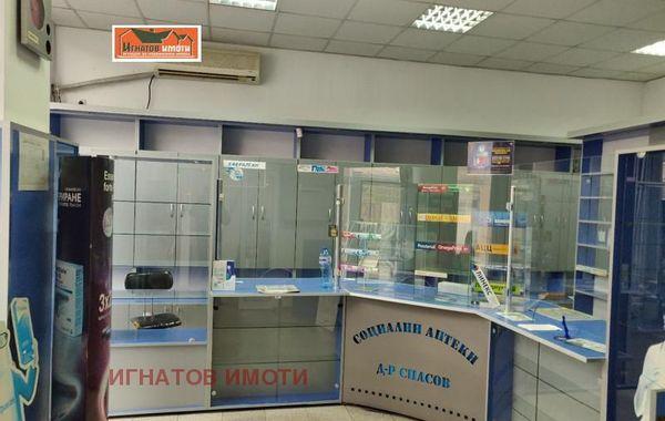 бизнес имот пазарджик 3yw4grqm