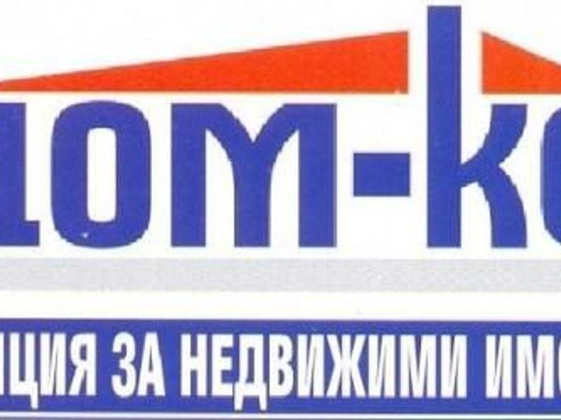 бизнес имот пазарджик by1rl3yv