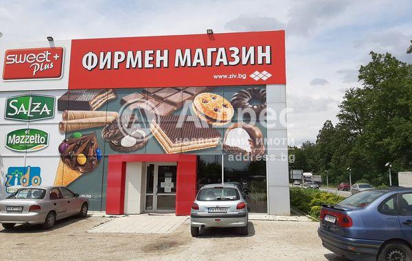бизнес имот пазарджик fhpqjf8k