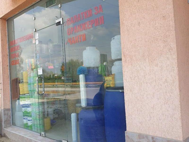 бизнес имот пазарджик q6w329rb