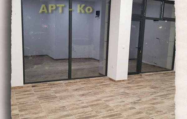 бизнес имот перник adn7p147