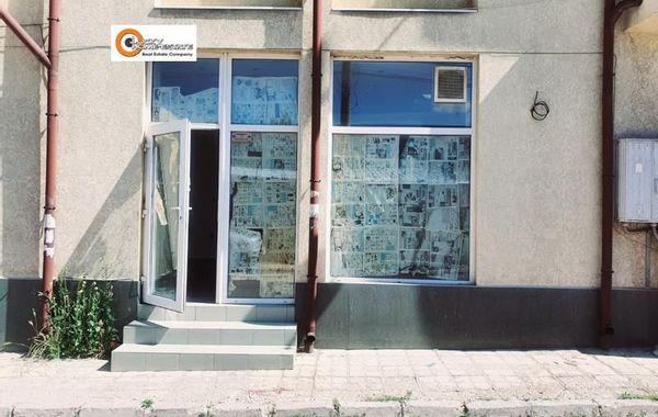 бизнес имот перник dmvr8y8a
