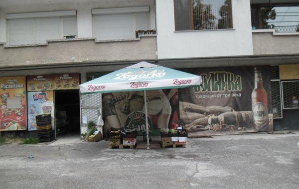бизнес имот пещера hbebmgd2