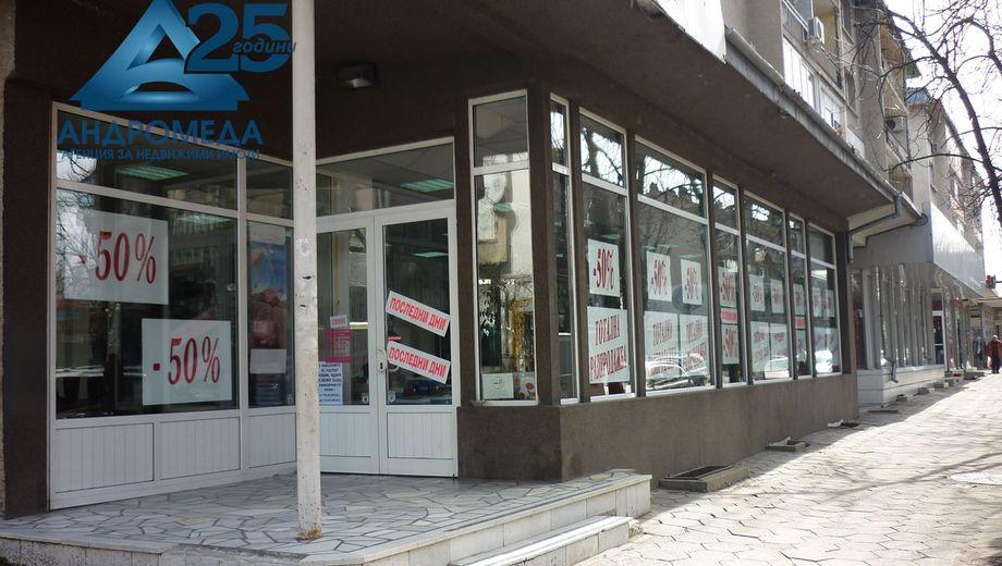 бизнес имот плевен 93fk7acb