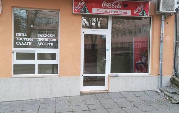 бизнес имот плевен t4bcjkf5