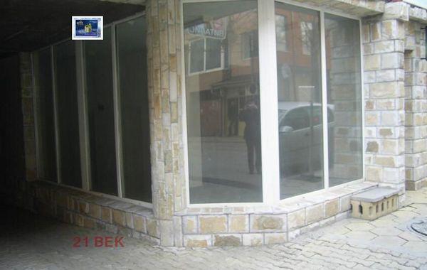 бизнес имот пловдив l8bm67s1