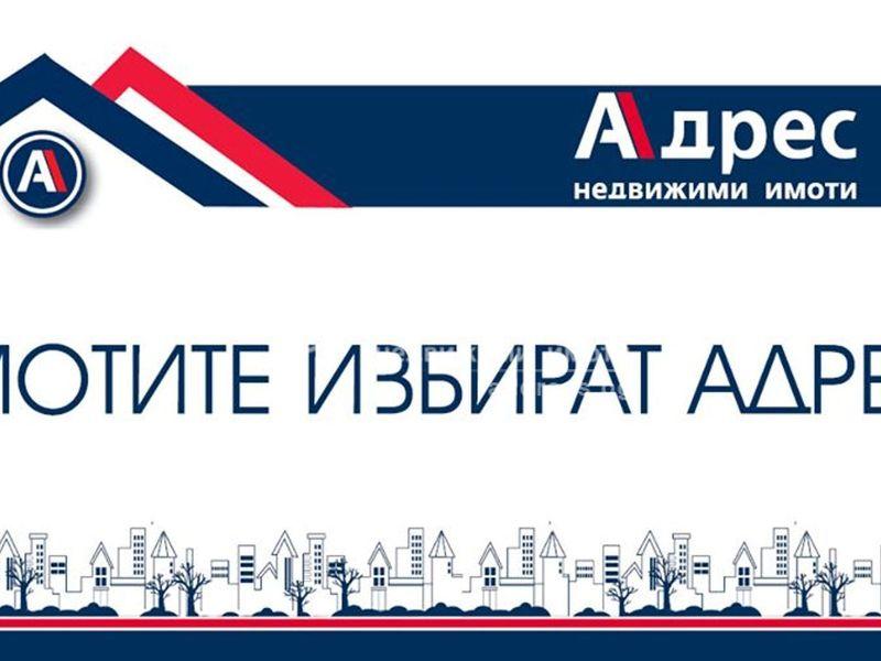 бизнес имот русе qc53115v