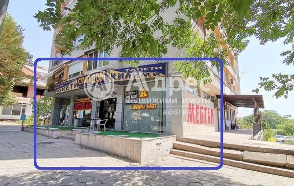 бизнес имот сандански 7g5rp39l