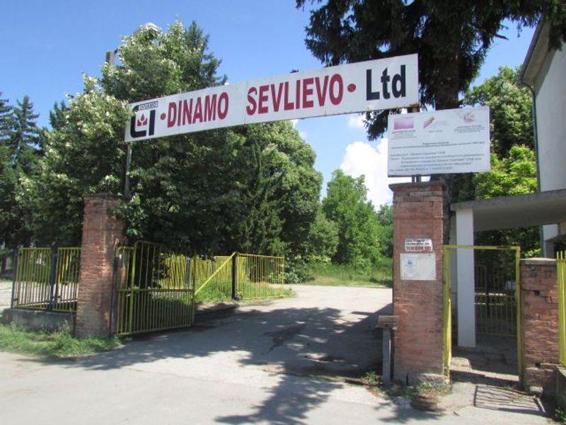 бизнес имот севлиево 3uls7h6m
