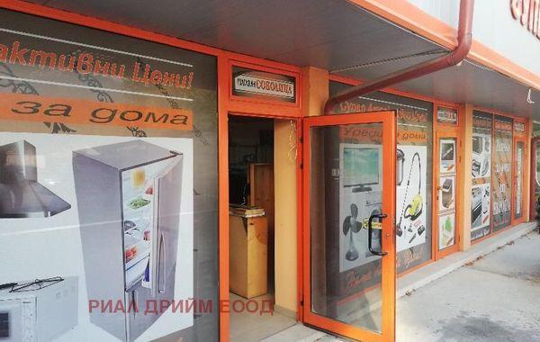 бизнес имот смолян yuqyr9u7
