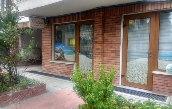 бизнес имот софия 2fjm88qy