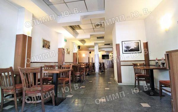 бизнес имот софия 2pkha5m7