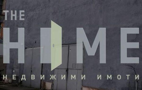 бизнес имот софия 39m28hpc