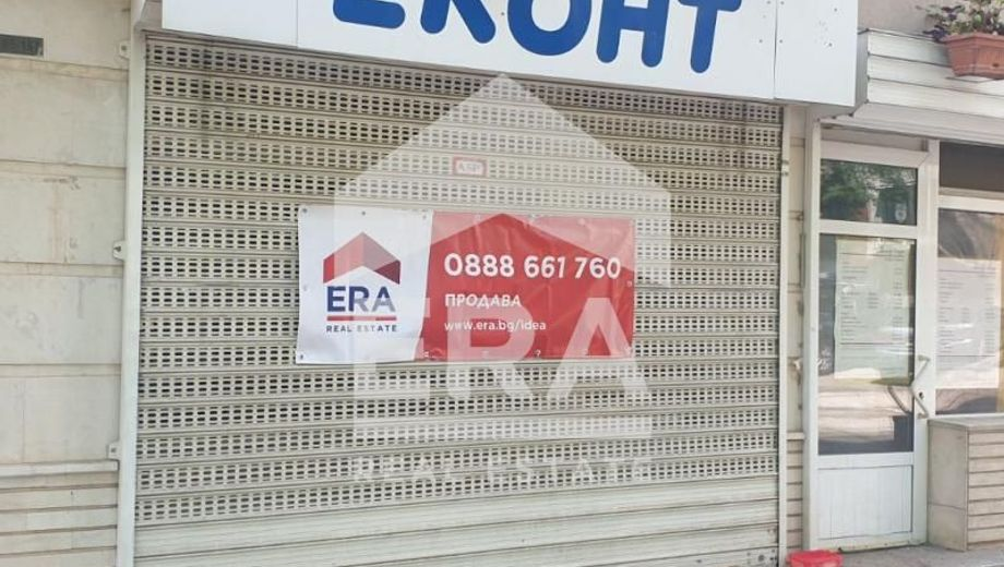 бизнес имот софия 3rea8b55