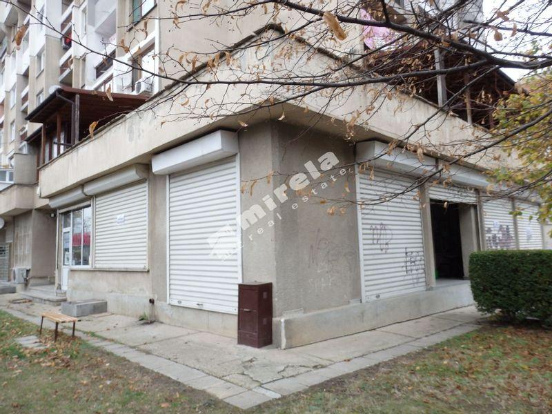бизнес имот софия 48b3p9mf