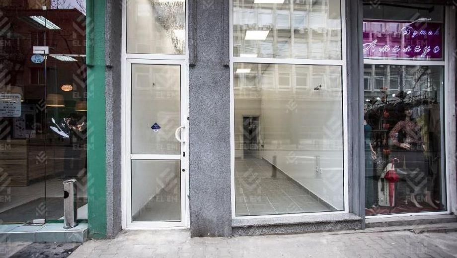 бизнес имот софия 5l533gpe