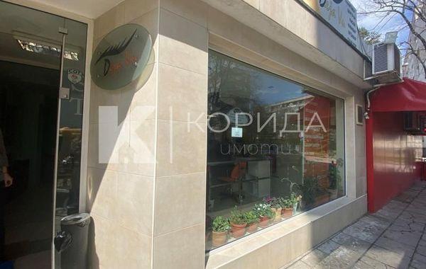 бизнес имот софия 76kuhp52