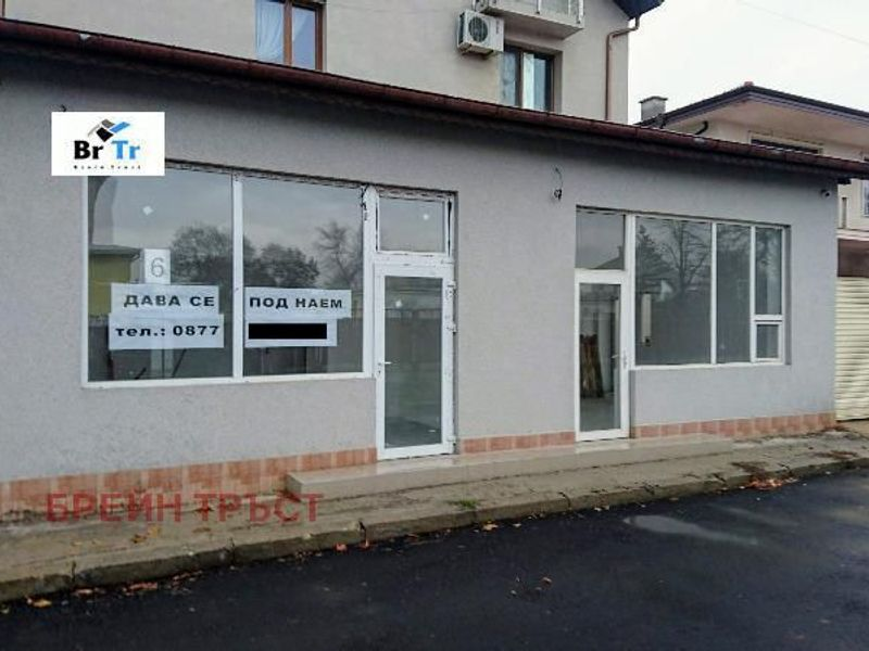 бизнес имот софия 76xnegyv