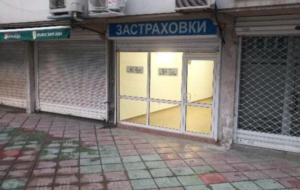 бизнес имот софия a2a21vfr
