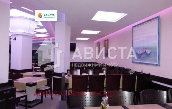 бизнес имот софия ac491n9m