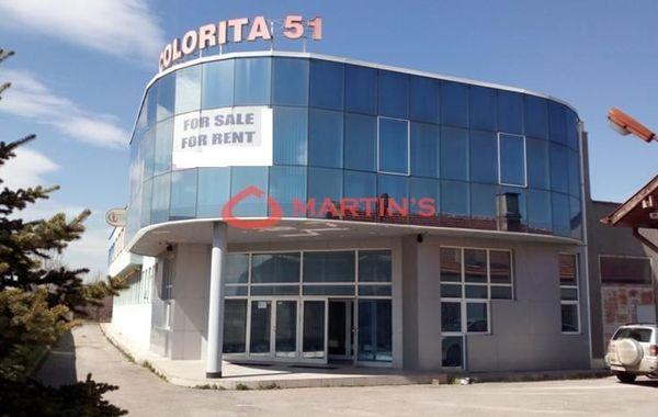 бизнес имот софия arq4j887