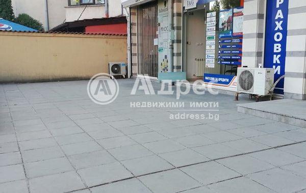бизнес имот софия fpxn562q