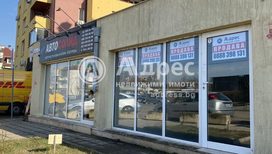 бизнес имот софия hl5s6uyv
