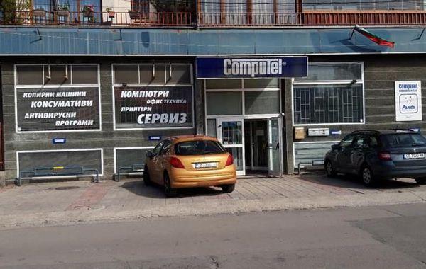 бизнес имот софия kmx6rcjf