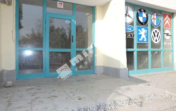 бизнес имот софия l13q89u1