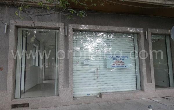 бизнес имот софия mdgcpa61
