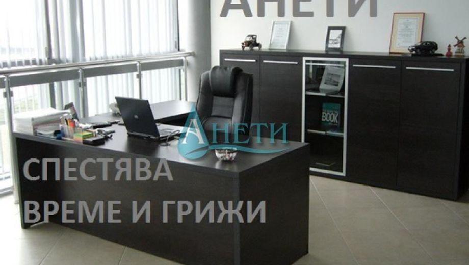 бизнес имот софия mh928w9c
