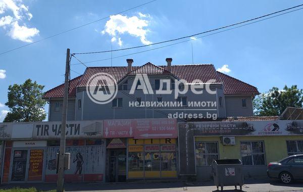 бизнес имот софия nhh519eq