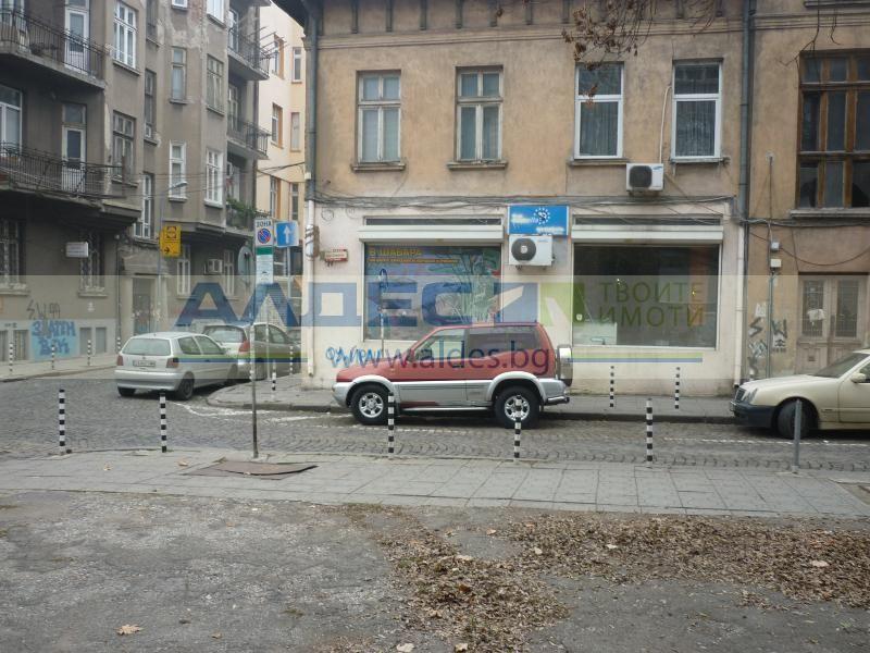 бизнес имот софия t3fqlnad