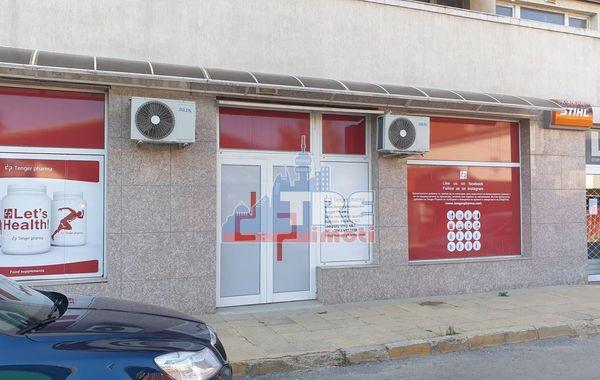 бизнес имот софия uj5424gf