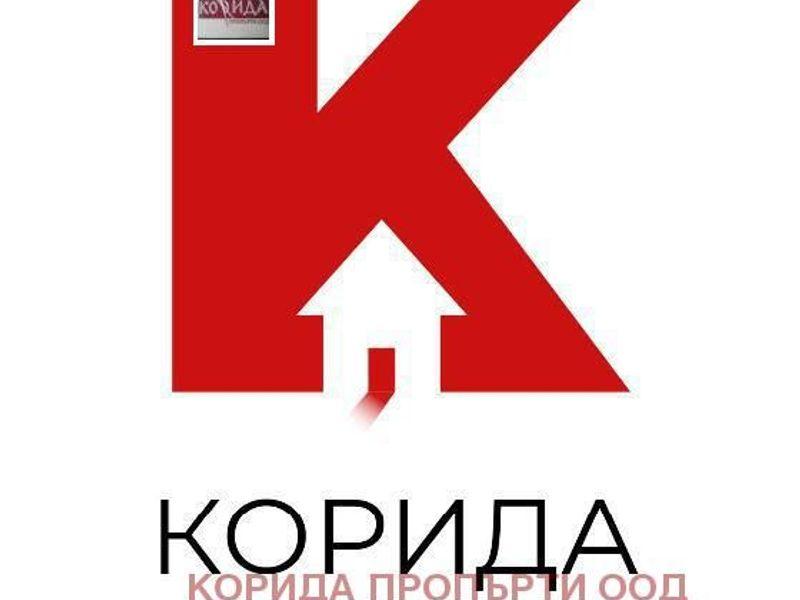 бизнес имот софия uxcmct4v