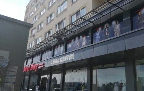 бизнес имот софия vcsy49pm