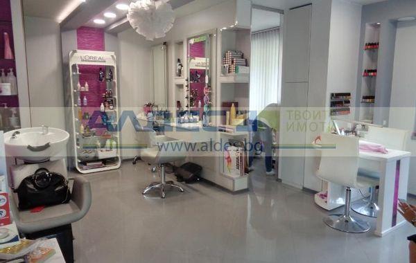 бизнес имот софия vn7826bq