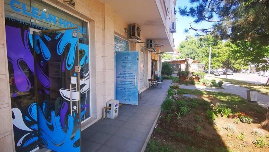 бизнес имот софия vwlsx38u