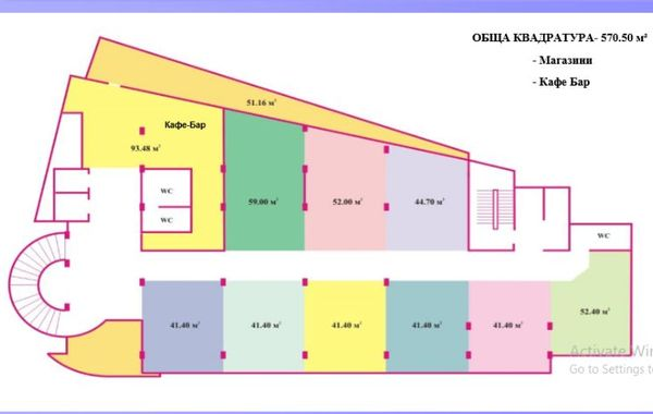 бизнес имот софия wpk87m37