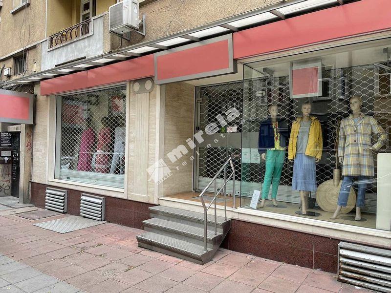 бизнес имот софия xys3hp1y